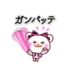 GOGO!虎党!!野球応援スタンプ❤️女子用(個別スタンプ:11)