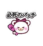 GOGO!虎党!!野球応援スタンプ❤️女子用(個別スタンプ:12)
