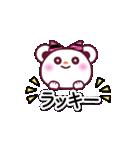 GOGO!虎党!!野球応援スタンプ❤️女子用(個別スタンプ:13)