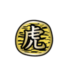 GOGO!虎党!!野球応援スタンプ❤️女子用(個別スタンプ:14)