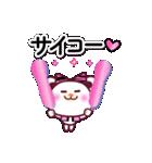 GOGO!虎党!!野球応援スタンプ❤️女子用(個別スタンプ:15)