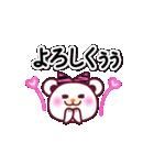 GOGO!虎党!!野球応援スタンプ❤️女子用(個別スタンプ:16)