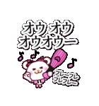 GOGO!虎党!!野球応援スタンプ❤️女子用(個別スタンプ:20)