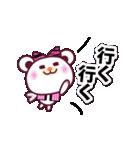 GOGO!虎党!!野球応援スタンプ❤️女子用(個別スタンプ:22)