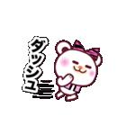 GOGO!虎党!!野球応援スタンプ❤️女子用(個別スタンプ:28)