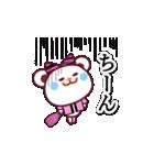 GOGO!虎党!!野球応援スタンプ❤️女子用(個別スタンプ:34)