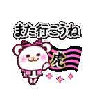 GOGO!虎党!!野球応援スタンプ❤️女子用(個別スタンプ:37)
