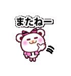 GOGO!虎党!!野球応援スタンプ❤️女子用(個別スタンプ:38)