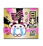 GOGO!虎党!!野球応援スタンプ❤️女子用(個別スタンプ:40)