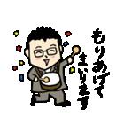 敬語編 眼鏡をかけたさわやかサラリーマン2(個別スタンプ:1)