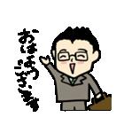 敬語編 眼鏡をかけたさわやかサラリーマン2(個別スタンプ:2)