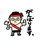 敬語編 眼鏡をかけたさわやかサラリーマン2(個別スタンプ:4)