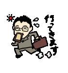 敬語編 眼鏡をかけたさわやかサラリーマン2(個別スタンプ:13)