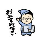 敬語編 眼鏡をかけたさわやかサラリーマン2(個別スタンプ:15)
