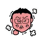 敬語編 眼鏡をかけたさわやかサラリーマン2(個別スタンプ:17)