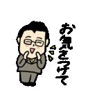 敬語編 眼鏡をかけたさわやかサラリーマン2(個別スタンプ:22)