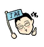 敬語編 眼鏡をかけたさわやかサラリーマン2(個別スタンプ:25)