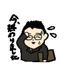 敬語編 眼鏡をかけたさわやかサラリーマン2(個別スタンプ:29)