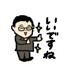 敬語編 眼鏡をかけたさわやかサラリーマン2(個別スタンプ:30)