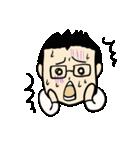 敬語編 眼鏡をかけたさわやかサラリーマン2(個別スタンプ:32)