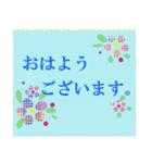 """""""ようこ""""さんにお薦め、お花のスタンプ。(個別スタンプ:1)"""