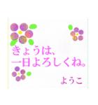 """""""ようこ""""さんにお薦め、お花のスタンプ。(個別スタンプ:2)"""