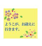 """""""ようこ""""さんにお薦め、お花のスタンプ。(個別スタンプ:3)"""