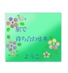"""""""ようこ""""さんにお薦め、お花のスタンプ。(個別スタンプ:4)"""