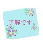 """""""ようこ""""さんにお薦め、お花のスタンプ。(個別スタンプ:5)"""