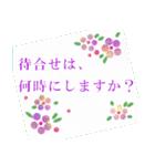 """""""ようこ""""さんにお薦め、お花のスタンプ。(個別スタンプ:6)"""