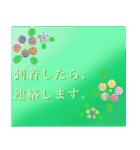 """""""ようこ""""さんにお薦め、お花のスタンプ。(個別スタンプ:7)"""