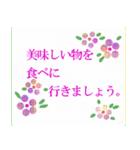 """""""ようこ""""さんにお薦め、お花のスタンプ。(個別スタンプ:9)"""