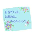 """""""ようこ""""さんにお薦め、お花のスタンプ。(個別スタンプ:10)"""