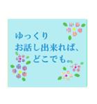 """""""ようこ""""さんにお薦め、お花のスタンプ。(個別スタンプ:12)"""