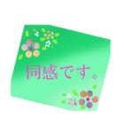 """""""ようこ""""さんにお薦め、お花のスタンプ。(個別スタンプ:13)"""