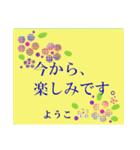 """""""ようこ""""さんにお薦め、お花のスタンプ。(個別スタンプ:14)"""