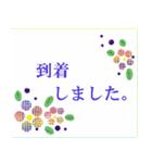 """""""ようこ""""さんにお薦め、お花のスタンプ。(個別スタンプ:15)"""