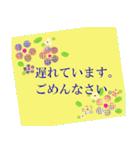 """""""ようこ""""さんにお薦め、お花のスタンプ。(個別スタンプ:16)"""