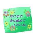 """""""ようこ""""さんにお薦め、お花のスタンプ。(個別スタンプ:17)"""