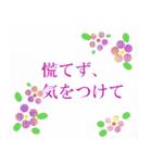 """""""ようこ""""さんにお薦め、お花のスタンプ。(個別スタンプ:18)"""