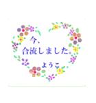 """""""ようこ""""さんにお薦め、お花のスタンプ。(個別スタンプ:20)"""