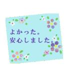 """""""ようこ""""さんにお薦め、お花のスタンプ。(個別スタンプ:21)"""
