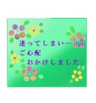 """""""ようこ""""さんにお薦め、お花のスタンプ。(個別スタンプ:22)"""