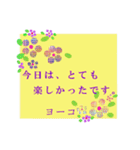 """""""ようこ""""さんにお薦め、お花のスタンプ。(個別スタンプ:23)"""