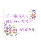 """""""ようこ""""さんにお薦め、お花のスタンプ。(個別スタンプ:24)"""