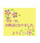 """""""ようこ""""さんにお薦め、お花のスタンプ。(個別スタンプ:26)"""