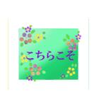 """""""ようこ""""さんにお薦め、お花のスタンプ。(個別スタンプ:27)"""