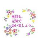 """""""ようこ""""さんにお薦め、お花のスタンプ。(個別スタンプ:28)"""