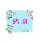 """""""ようこ""""さんにお薦め、お花のスタンプ。(個別スタンプ:29)"""
