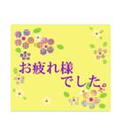 """""""ようこ""""さんにお薦め、お花のスタンプ。(個別スタンプ:31)"""